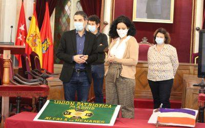 Alcalá de Henares celebrará mañana el XXII Aniversario de su declaración como Ciudad Patrimonio de la Humanidad