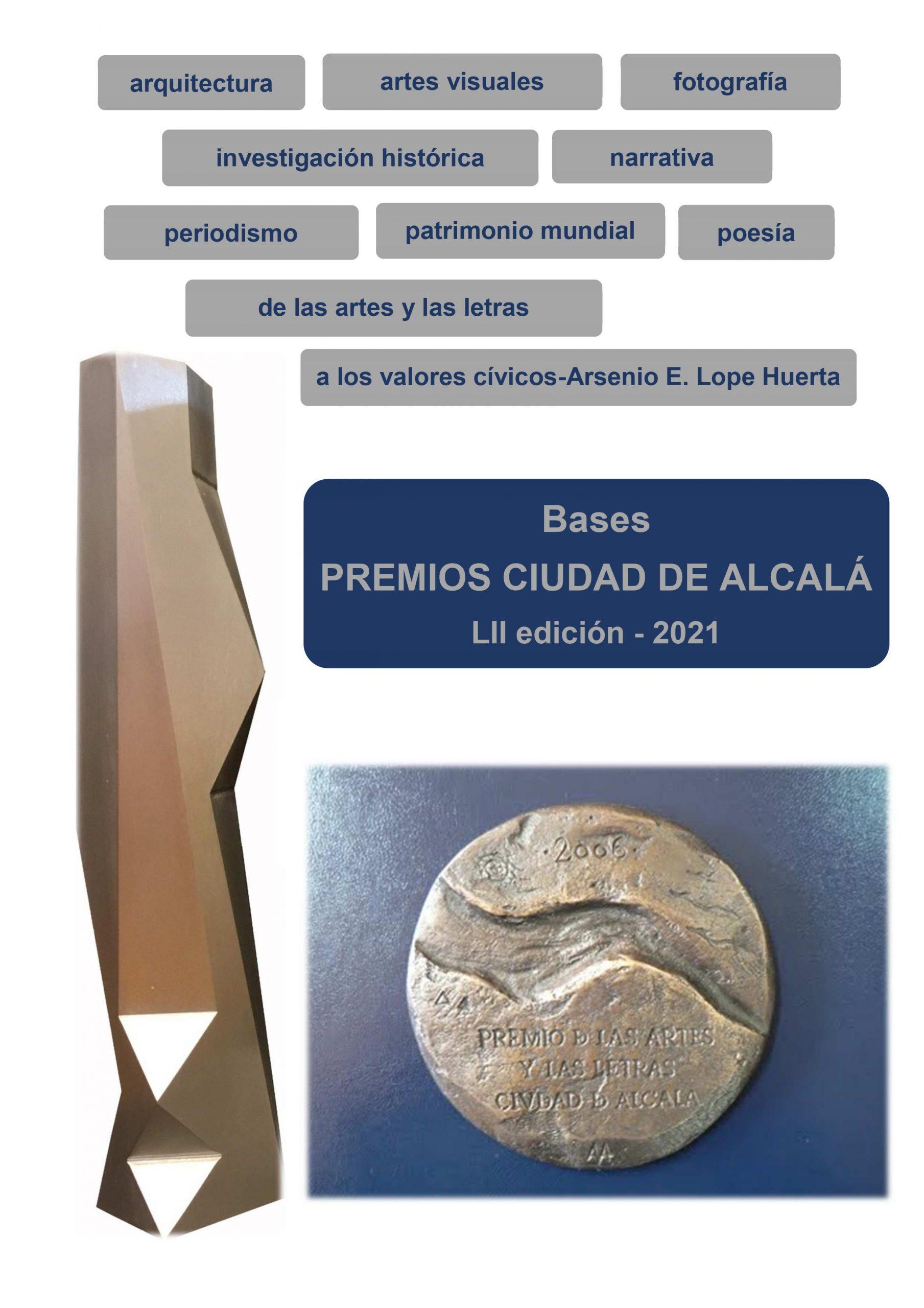 LII Premios Ciudad de Alcalá