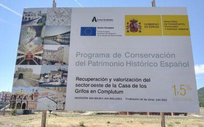 Comienzan los trabajos de restauración de la Casa de los Grifos de Complutum